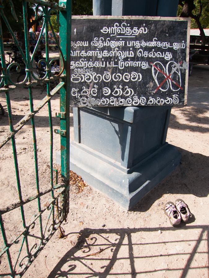 130124_Sri Lanka_17773