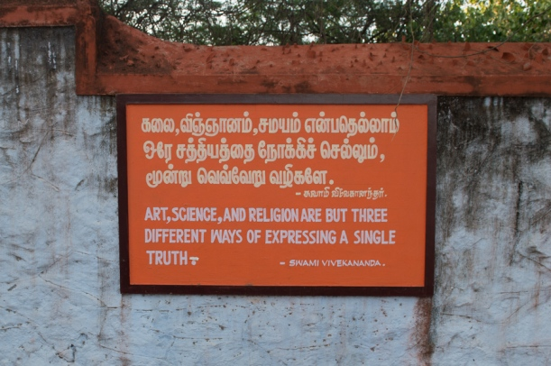 130201_India_SriLanka_20478